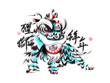 Ink Painting Of Chinese Lion Dance. Translation Of Chinese Text: The Consciousness Of Lion Prints by  yienkeat