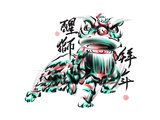 Ink Painting Of Chinese Lion Dance. Translation Of Chinese Text: The Consciousness Of Lion Kunstdruck von  yienkeat