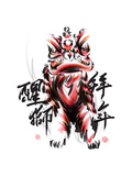 Ink Painting Of Chinese Lion Dance. Translation Of Chinese Text: The Consciousness Of Lion Poster von  yienkeat