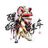 Ink Painting Of Chinese Lion Dance. Translation Of Chinese Text: The Consciousness Of Lion Premium Giclee Print by  yienkeat