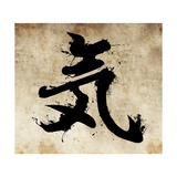 Spirit Tattoo Design, Japanese Kanji In Sepia Prints by  outsiderzone