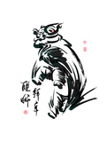 Ink Painting Of Chinese Lion Dance Translation Of Chinese Text: The Consciousness Of Lion Art by  yienkeat