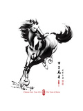 Horse Ink Painting, Chinese New Year 2014. Translation: Year Of Horse Print by  yienkeat
