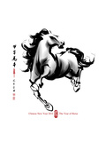 Horse Ink Painting, Chinese New Year 2014. Translation: Year Of Horse Prints by  yienkeat