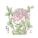 Ink Painting Of Chinese Peony. Translation: The Blossom Of Prosperity Art by  yienkeat