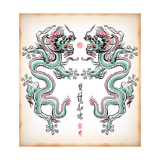 Chinese Ink Painting Of Dragon Translation: Blessing Of Double Dragons Art by  yienkeat