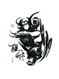 Ink Painting Of Chinese Lion Dance Translation Of Chinese Text: The Consciousness Of Lion Posters by  yienkeat