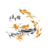 Chinese Dragon Fish Ink Painting. Translation: Abundant Harvest Year After Year Póster por  yienkeat