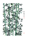 Bamboo Ink Painting. Translation: Wellbeing Print by  yienkeat