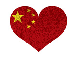 China Flag Heart Shape Textured Prints by  jpldesigns