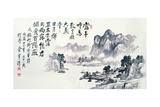 Asian Traditional Painting Print by  WizData