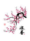 Ciruelo en flor Pósters por  yienkeat