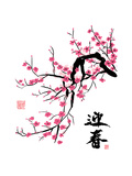 Plum Blossom Posters by  yienkeat