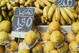 Bananas And Papaya In A Street Market Photographic Print by  dndavis
