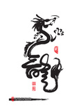 Chinese New Year Calligraphy For The Year Of Dragon Prints by  yienkeat