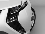 White Sport Car Print by  ArchMan
