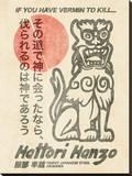 Kill Bill (Hattori Hanzo) Stretched Canvas Print