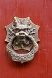 Village Door with Ornate Dragon Knocker, Zhujiajiao, China Photographic Print by Cindy Miller Hopkins