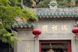 Cindy Miller Hopkins - A-Ma Temple, Macau, China Fotografická reprodukce