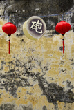 Red Lantern Against Textured Old Wall, Hoi An, Da Nang, Vietnam Photographic Print by Cindy Miller Hopkins