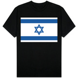 Israel National Flag Shirts