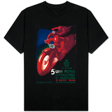 Barcelona, Spain - 5 Gran Premio International Motorcycle Poster Shirts