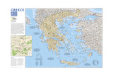 2006 Greece Map Prints by  National Geographic Maps