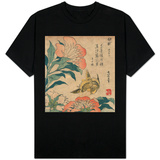 Peony and Canary, circa 1825 T-shirts