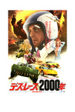 Death Race 2000 Art