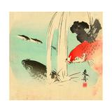 Carp Giclee Print by Zeshin Shibata