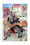 Genroku Nihonnishiki, Muramatsu Sandayu Giclee Print by Kyosai Kawanabe