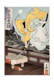 Yoshiie, Master Swordsman, from the Series Yoshitoshi's Incomparable Warriors Giclee Print by Yoshitoshi Tsukioka