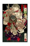 Takuto Tenno Chogai, from the Series Essays by Yoshitoshi Giclee Print by Yoshitoshi Tsukioka