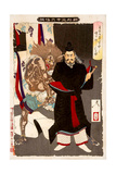 Sadanobu Threatening a Demon in the Palace at Night, Thirty-Six Transformations Giclee Print by Yoshitoshi Tsukioka