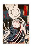 Ichikawa Danjuro Engei Hyakuban - Priest Mongaku Giclee Print by Kunichika toyohara
