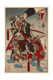 Genroku Nihonnishiki, Hayami Mitsutaka and Makino Nijifusa Giclee Print by Kyosai Kawanabe