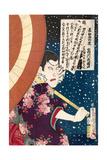Actor Ichikawa Sadanji Actor Suikoden - Ichikawa Sadanji Giclee Print by Kunichika toyohara