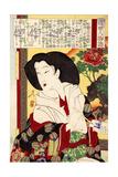 Wife of Shogun - Modern Figure Giclee Print by Yoshitoshi Tsukioka