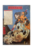 A Dutchman Capturing a Ferocious Tiger Alive Giclee Print by Kyosai Kawanabe