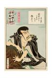 Ichikawa Danjuro Engei Hyakuban - Soga Goro Giclee Print by Kunichika toyohara