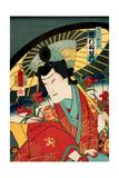 Actor Ichimura Uzaemon Giclee Print by Kunichika toyohara