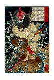 Gongsun Sheng, the Dragon in the Clouds Giclée-tryk af Yoshitoshi Tsukioka