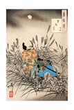 Moon over the Moor: Yasumasa, One Hundred Aspects of the Moon Giclee Print by Yoshitoshi Tsukioka