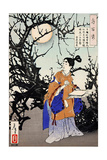 Sugawara No Michizane, One Hundred Aspects of the Moon Giclee Print by Yoshitoshi Tsukioka