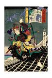 Yume No Chôkichi, from the Series Sagas of Beauty and Bravery Giclée-tryk af Yoshitoshi Tsukioka