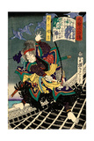 Yume No Chôkichi, from the Series Sagas of Beauty and Bravery Giclee Print by Yoshitoshi Tsukioka