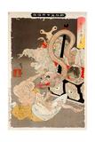 Pandora's Box: Omoi Tsuzura and Yokubari Obasan Giclee Print by Yoshitoshi Tsukioka