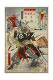 Muramatsu Sandayu Takanao and Yanagihara Heiemon Giclee Print by Kyosai Kawanabe