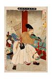 Fujiwara No Hidesato Shooting the Centipede, Thirty-Six Transformations Giclee Print by Yoshitoshi Tsukioka