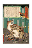 A True Picture of the Fierce Live Tiger Never Seen from the Past to the Present Giclee Print by Kyosai Kawanabe